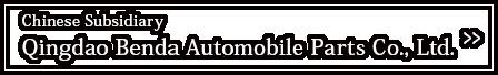 Qingdao Benda Automobile Parts Co., Ltd.