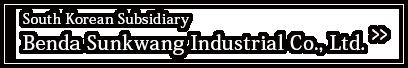 Benda Sunkwang Industrial Co., Ltd.